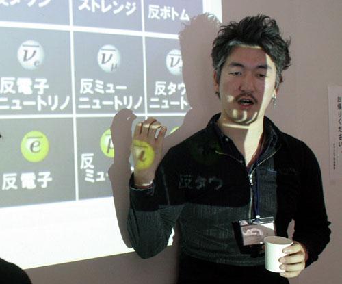 日本科学未来館 出前授業 - NPO...
